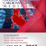 Recent Advances Cardiovascular Medicine