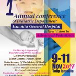 1st Annual Conference of Pediatric Dept. Ismailia General Hospital
