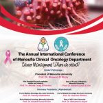 The Annual International Conference of Menoufia Clinical Oncology Department