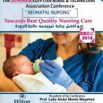 4th Summer Egyptian Nurse & Technicians Association Conference