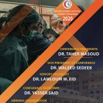 4th Annual Conference of Surgery Department Fayoum Hosp.