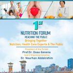 1st Nutrition Forum